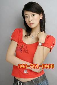 happy-asian-massage-denver-colorado